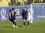 FC Banants and FC Shirak through to Armenian Cup semifinals