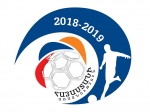 Armenia championship. First league. 18th matchday