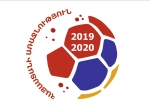 The fixtures of Armenian Premier League confirmed
