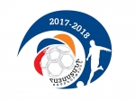 Armenia First League. Leaders hold victories