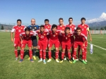 Armenian U-17 lost to Turkey