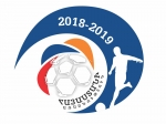 Armenian Premier League: Matchday 33