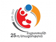 Changes in Armenian Premier league and futsal championship