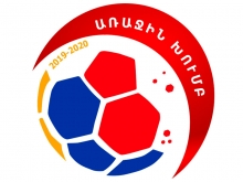 Armenian First League Matchday 7 was played